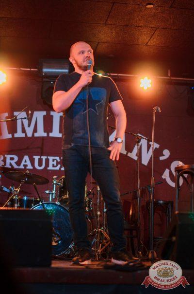 «Открытый микрофон», 24 мая 2017 - Ресторан «Максимилианс» Екатеринбург - 3