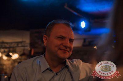 «Открытый микрофон», 24 мая 2017 - Ресторан «Максимилианс» Екатеринбург - 38