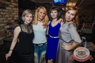 «Дыхание ночи»: Рашен Колбашен, 9 июня 2017 - Ресторан «Максимилианс» Екатеринбург - 15