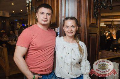 «Дыхание ночи»: Рашен Колбашен, 9 июня 2017 - Ресторан «Максимилианс» Екатеринбург - 18