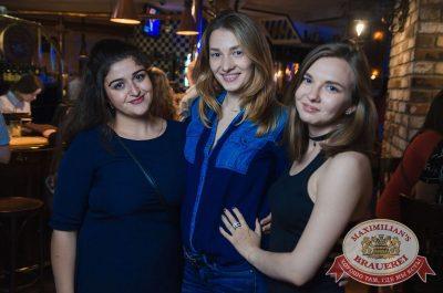 «Дыхание ночи»: Рашен Колбашен, 9 июня 2017 - Ресторан «Максимилианс» Екатеринбург - 35