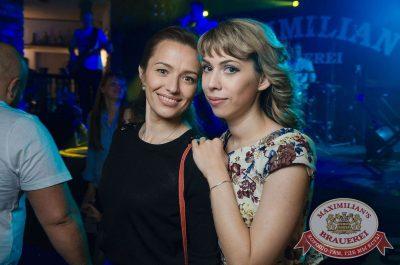 «Дыхание ночи»: Рашен Колбашен, 9 июня 2017 - Ресторан «Максимилианс» Екатеринбург - 39