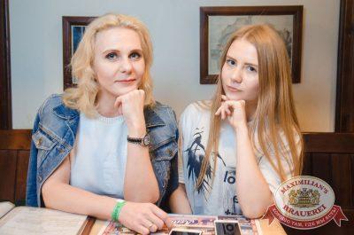 «Дыхание ночи»: Рашен Колбашен, 9 июня 2017 - Ресторан «Максимилианс» Екатеринбург - 45