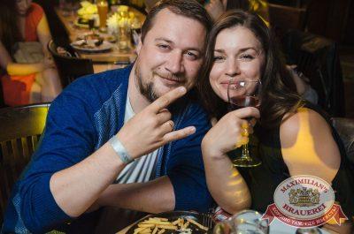 «Дыхание ночи»: Рашен Колбашен, 9 июня 2017 - Ресторан «Максимилианс» Екатеринбург - 9