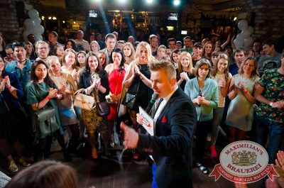 Группа «Градусы», 14 июня 2017 - Ресторан «Максимилианс» Екатеринбург - 13