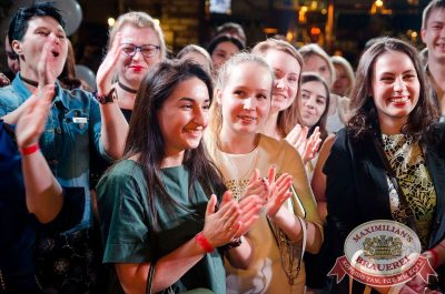 Группа «Градусы», 14 июня 2017 - Ресторан «Максимилианс» Екатеринбург - 14