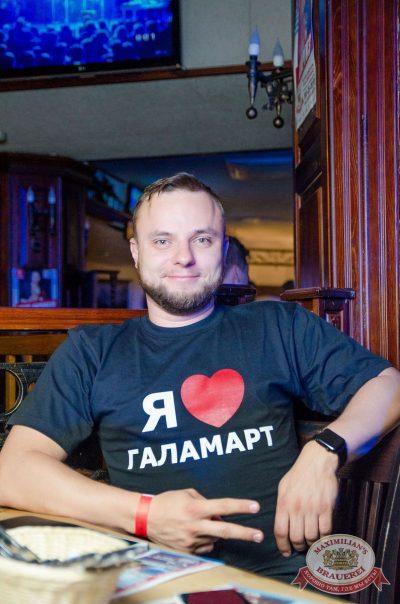Группа «Градусы», 14 июня 2017 - Ресторан «Максимилианс» Екатеринбург - 16