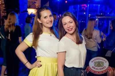 Группа «Градусы», 14 июня 2017 - Ресторан «Максимилианс» Екатеринбург - 19