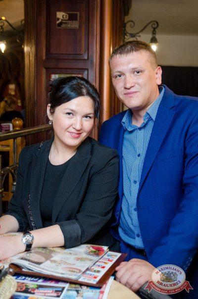 Группа «Градусы», 14 июня 2017 - Ресторан «Максимилианс» Екатеринбург - 24
