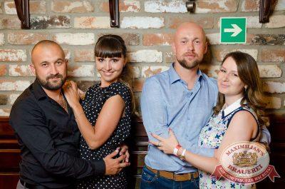 Группа «Градусы», 14 июня 2017 - Ресторан «Максимилианс» Екатеринбург - 26