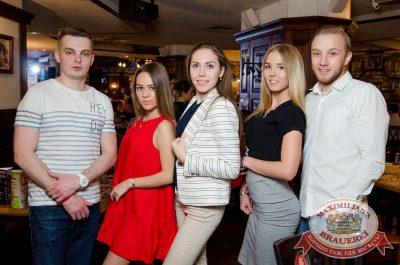Группа «Градусы», 14 июня 2017 - Ресторан «Максимилианс» Екатеринбург - 29