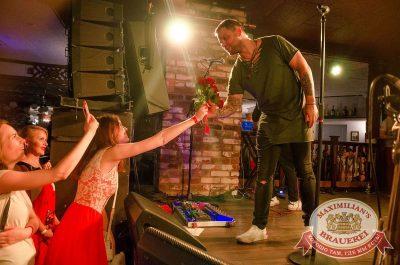 Группа «Градусы», 14 июня 2017 - Ресторан «Максимилианс» Екатеринбург - 4