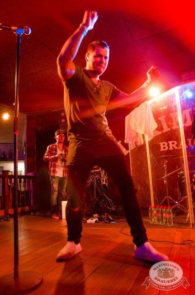 Группа «Градусы», 14 июня 2017 - Ресторан «Максимилианс» Екатеринбург - 8