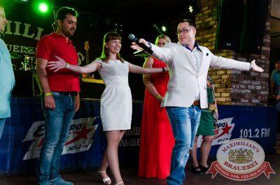 День медика, 16 июня - Ресторан «Максимилианс» Екатеринбург - 10