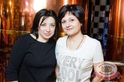 День медика, 16 июня - Ресторан «Максимилианс» Екатеринбург - 22