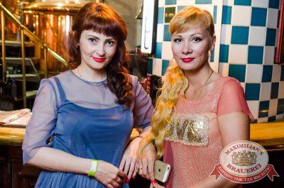 День медика, 16 июня - Ресторан «Максимилианс» Екатеринбург - 23