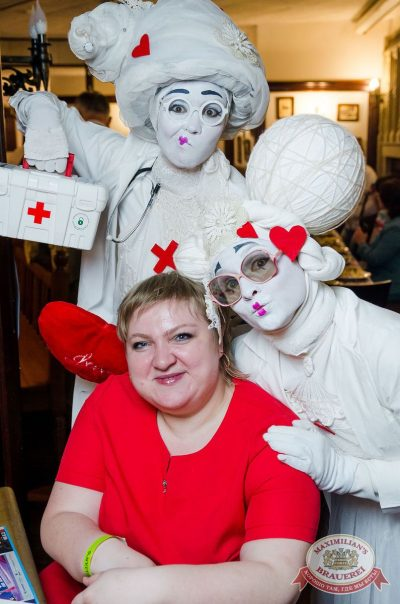 День медика, 16 июня - Ресторан «Максимилианс» Екатеринбург - 26