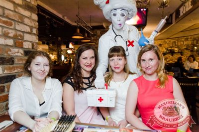 День медика, 16 июня - Ресторан «Максимилианс» Екатеринбург - 34