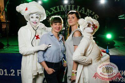 День медика, 16 июня - Ресторан «Максимилианс» Екатеринбург - 39