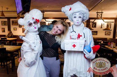 День медика, 16 июня - Ресторан «Максимилианс» Екатеринбург - 42