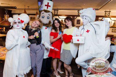 День медика, 16 июня - Ресторан «Максимилианс» Екатеринбург - 43