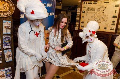 День медика, 16 июня - Ресторан «Максимилианс» Екатеринбург - 48