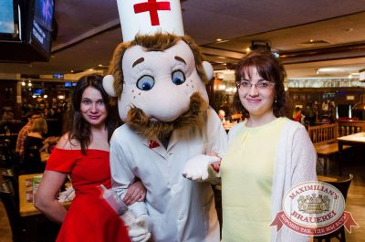 День медика, 16 июня - Ресторан «Максимилианс» Екатеринбург - 58