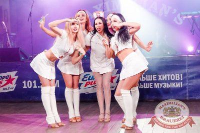 День медика, 16 июня - Ресторан «Максимилианс» Екатеринбург - 8