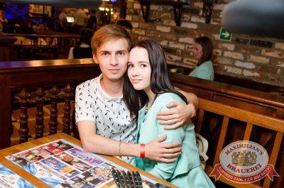Группа «Время и Стекло», 28 июня 2017 - Ресторан «Максимилианс» Екатеринбург - 11