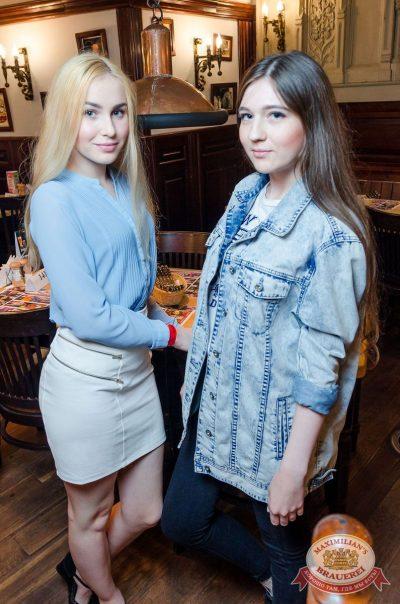 Группа «Время и Стекло», 28 июня 2017 - Ресторан «Максимилианс» Екатеринбург - 14