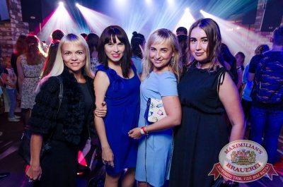 Группа «Время и Стекло», 28 июня 2017 - Ресторан «Максимилианс» Екатеринбург - 15