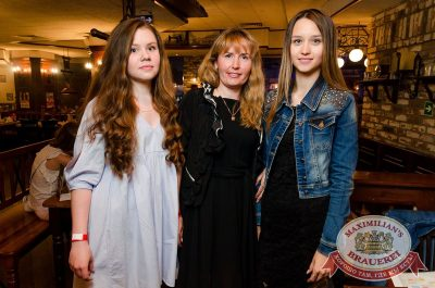 Группа «Время и Стекло», 28 июня 2017 - Ресторан «Максимилианс» Екатеринбург - 16