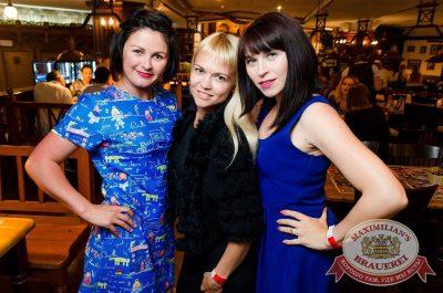 Группа «Время и Стекло», 28 июня 2017 - Ресторан «Максимилианс» Екатеринбург - 17