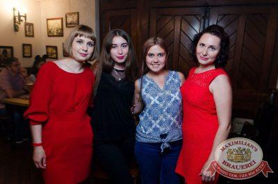 Группа «Время и Стекло», 28 июня 2017 - Ресторан «Максимилианс» Екатеринбург - 20