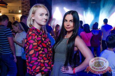 Группа «Время и Стекло», 28 июня 2017 - Ресторан «Максимилианс» Екатеринбург - 21