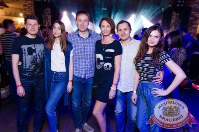 Группа «Время и Стекло», 28 июня 2017 - Ресторан «Максимилианс» Екатеринбург - 22