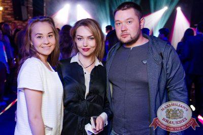 Группа «Время и Стекло», 28 июня 2017 - Ресторан «Максимилианс» Екатеринбург - 25