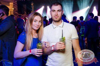 Группа «Время и Стекло», 28 июня 2017 - Ресторан «Максимилианс» Екатеринбург - 26