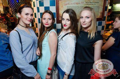 Группа «Время и Стекло», 28 июня 2017 - Ресторан «Максимилианс» Екатеринбург - 28