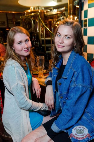 Группа «Время и Стекло», 28 июня 2017 - Ресторан «Максимилианс» Екатеринбург - 29