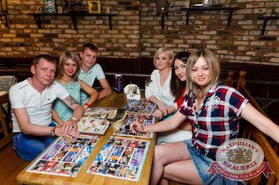 Группа «Время и Стекло», 28 июня 2017 - Ресторан «Максимилианс» Екатеринбург - 30