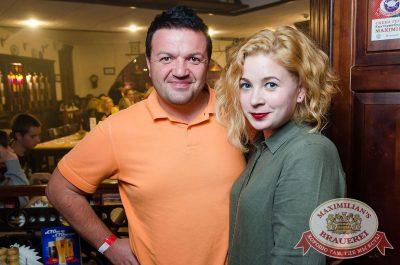 Группа «Время и Стекло», 28 июня 2017 - Ресторан «Максимилианс» Екатеринбург - 33