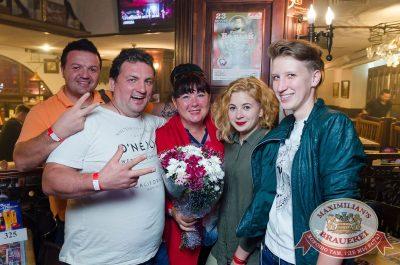 Группа «Время и Стекло», 28 июня 2017 - Ресторан «Максимилианс» Екатеринбург - 34