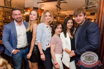 Группа «Время и Стекло», 28 июня 2017 - Ресторан «Максимилианс» Екатеринбург - 35