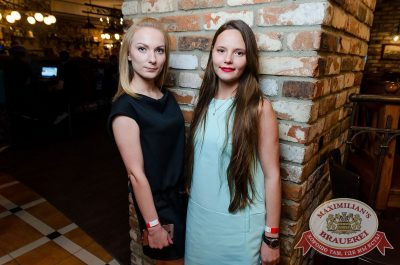 Группа «Время и Стекло», 28 июня 2017 - Ресторан «Максимилианс» Екатеринбург - 9