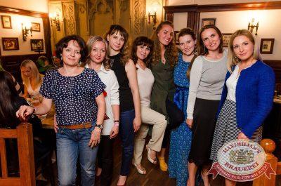 «Дыхание ночи»: DJ Lil'M (Москва), 30 июня 2017 - Ресторан «Максимилианс» Екатеринбург - 10