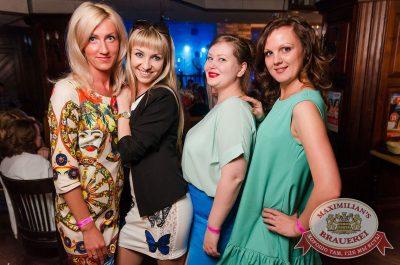«Дыхание ночи»: DJ Lil'M (Москва), 30 июня 2017 - Ресторан «Максимилианс» Екатеринбург - 15