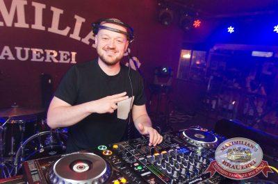 «Дыхание ночи»: DJ Lil'M (Москва), 30 июня 2017 - Ресторан «Максимилианс» Екатеринбург - 2