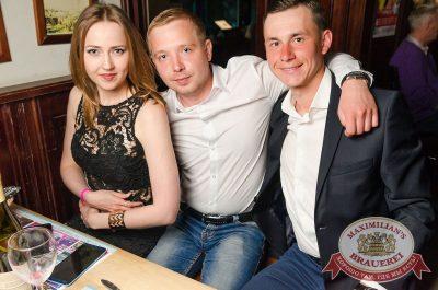 «Дыхание ночи»: DJ Lil'M (Москва), 30 июня 2017 - Ресторан «Максимилианс» Екатеринбург - 22