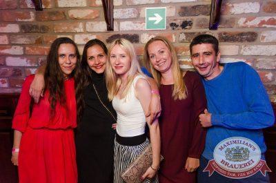 «Дыхание ночи»: DJ Lil'M (Москва), 30 июня 2017 - Ресторан «Максимилианс» Екатеринбург - 37